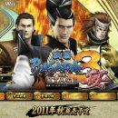 Sengoku Basara 3 Utage un video di gameplay