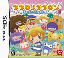 Cocoron no Cocoron per Nintendo DS
