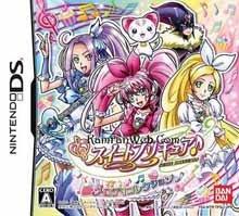 Suite PreCure: Melody Collection per Nintendo DS