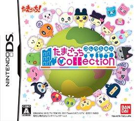 Tamagotchi Collection  per Nintendo DS