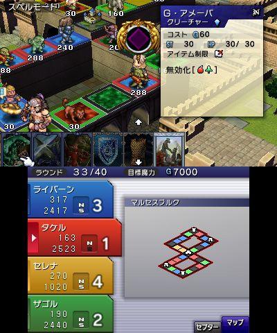 Nintendo ha programmato un Direct giapponese incentrato su Culdcept Revolt