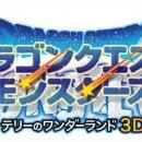 Un remake per Dragon Quest Monsters 2 in sviluppo?