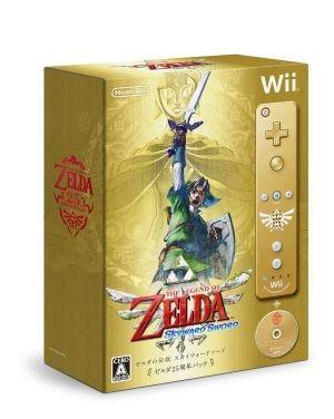The Legend of Zelda: Skyward Sword - Dettagli sul lancio in Giappone