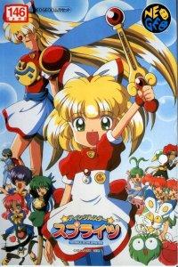 Twinkle Star Sprites per Neo Geo