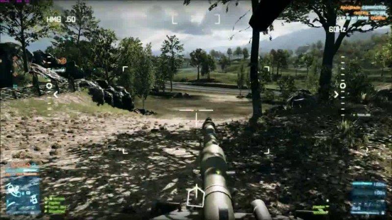 La beta PC di battlefield 3 chiude alla grande con Caspian Border
