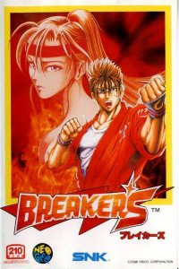 Breakers per Neo Geo