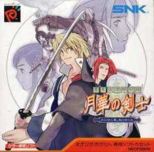 The Last Blade per Neo Geo Pocket