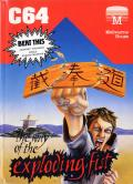 The Way of the Exploding Fist per Commodore 64
