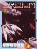 Uridium per Commodore 64