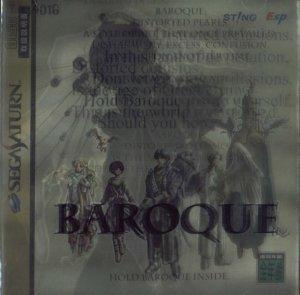 Baroque per Sega Saturn