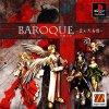 Baroque per PlayStation