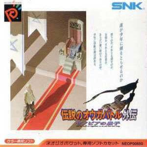 Densetsu no Ogre Battle: Zenobia no Ouji per Neo Geo Pocket