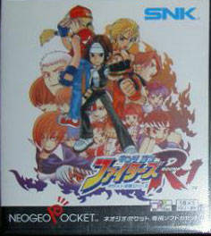 King of Fighters R-1 per Neo Geo Pocket