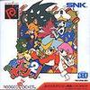 Puzzle Link 2 per Neo Geo Pocket
