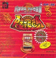 Azteca per Neo Geo Pocket