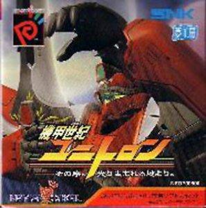 Bio-Motor Unitron 2 per Neo Geo Pocket