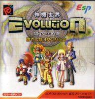 Evolution per Neo Geo Pocket