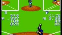 NeoPoke Pro Yakyuu - Gameplay
