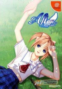 After.. Wasureemu Kizuna per Dreamcast