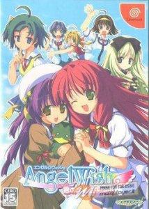 Angel Wish per Dreamcast