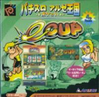 Pachi-Slot Aruze Oukoku e-CUP per Neo Geo Pocket