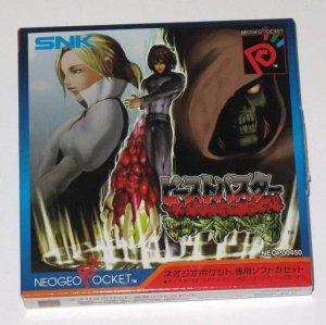 Beast Busters: Yami no Seitai Heiki per Neo Geo Pocket