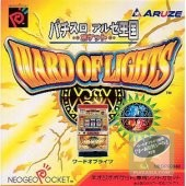 Pachi-Slot Aruze Oukoku Pocket: Ward of Lights per Neo Geo Pocket