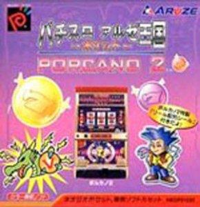 Pachi-Slot Aruze Oukoku Porcano 2 per Neo Geo Pocket