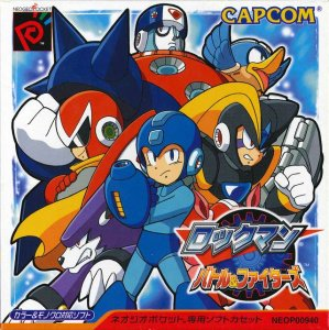 RockMan Battle & Fighters per Neo Geo Pocket