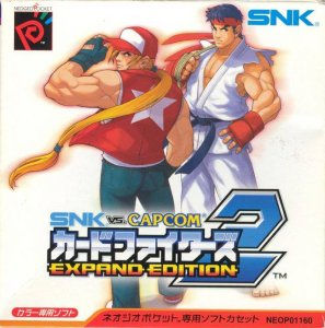 SNK vs Capcom: Card Fighters 2 Expand Edition per Neo Geo Pocket