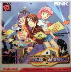 The King of Fighters: Battle de Paradise per Neo Geo Pocket