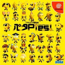 Akihabara Dennou Kumi Peta Pies ! per Dreamcast