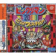 BikkuriMan 2000 Viva! Festival! per Dreamcast