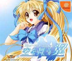 Blue Sky Blue per Dreamcast