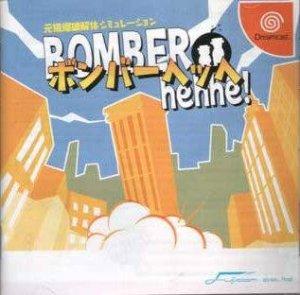 Bomber Hehhe per Dreamcast