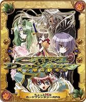 Card of Destiny: Hikari to Yami no Tougoumono per Dreamcast