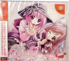 Cafe Little Wish: Mahou no Recipe per Dreamcast