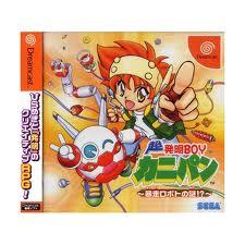 Chou-Hatsumei Boy Kanipan: Bousou Robot no Nazo!? per Dreamcast