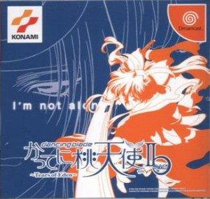 Dancing Blade II: Tears of Eden per Dreamcast