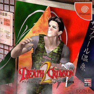 Death Crimson 2 per Dreamcast