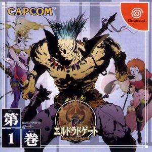 El Dorado Gate Volume 1 per Dreamcast