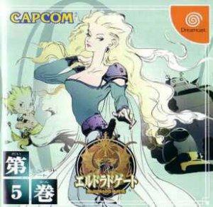 El Dorado Gate Volume 5 per Dreamcast