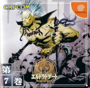 El Dorado Gate Volume 7 per Dreamcast