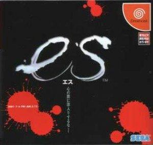 ES per Dreamcast