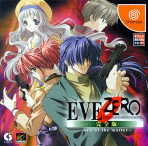Eve Zero: The Ark of the Matter per Dreamcast