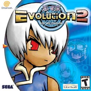 Evolution 2 per Dreamcast