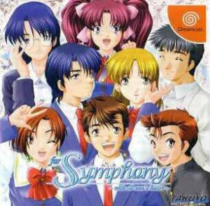 For Symphony: With All One's Heart per Dreamcast