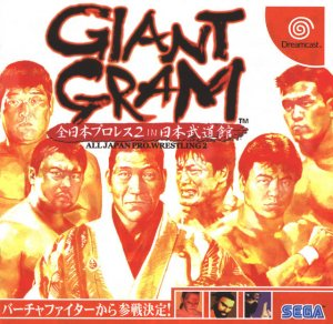 Giant Gram: All Japan ProWrestling 2 per Dreamcast