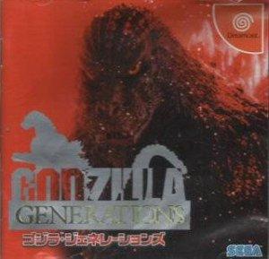 Godzilla Generations per Dreamcast
