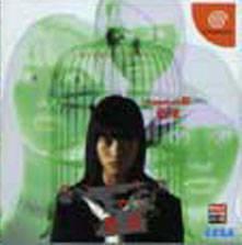 Grauen no Torikago Kapitel 6: Senritsu per Dreamcast